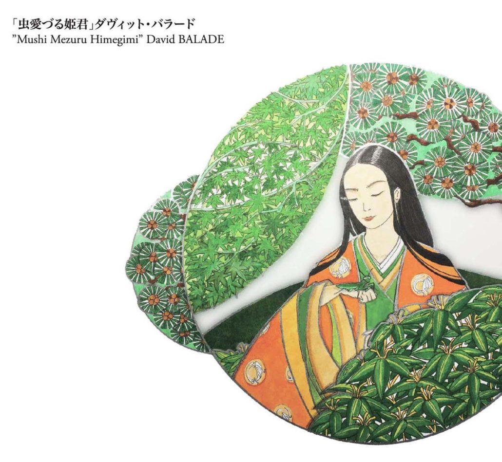 detail Mushi Mezuru Himegimi
